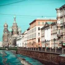 Экскурсионные Туры в С-Петербург, в Брянске
