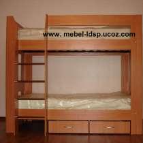 Двухъярусные кровати, в Краснодаре