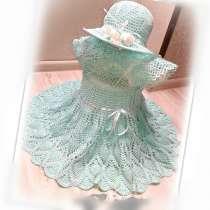 Платье и шляпка, в г.Брест