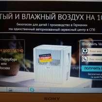 Мойка воздуха Venta LW15,LW25,LW45 Германия гарантия 10 лет, в Санкт-Петербурге