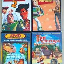 Мультфильмы для детей на DVD, в Москве