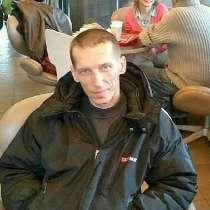 Александр, 47 лет, хочет познакомиться, в Астрахани