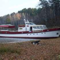 Продажа Прогулочное судно, в Новосибирске