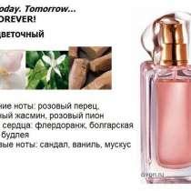 Хочешь получить аромат в подарок!!!??, в Кирове
