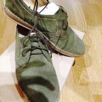 Мужские туфли(макасины), в г.Днепропетровск