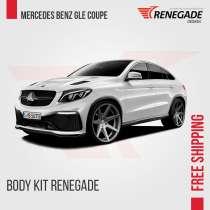 Body Kit Para Mercedes Benz GLE Coupe AMG 63 C, в г.Боа-Виста