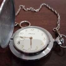 Механические, карманные часы, в Дмитрове