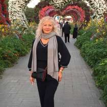 Надежда, 58 лет, хочет познакомиться, в Севастополе