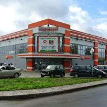 Продаю здание действующего торгового центра с арендаторами, в г.Великий Новгород