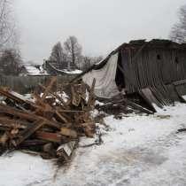 Снос-демонтаж дерев. построек, дачных домов, в Перми