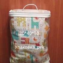 Упаковка для текстиля, одеял, подушек 30*40*10, в Первоуральске
