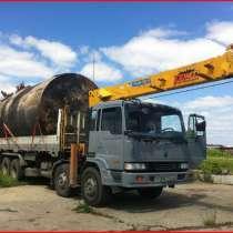 Самогрузы с мощными стрелами 7-10-15 тонн, в Новосибирске