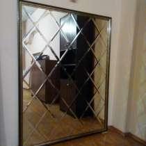 Скидка 40%!!! Зеркальное панно в багетной рамке, в г.Алматы