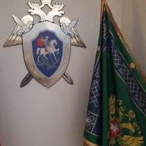 Выставки, в Москве