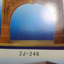 Камин облицовка, в Бахчисарае