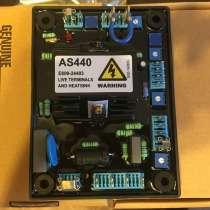 Регулятор напряжения AVR AS440, в Благовещенске