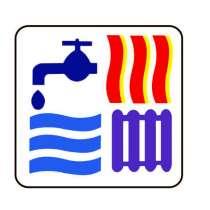 Отопление, водоснабжение, канализация, в Ревде