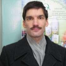 Александр, 40 лет, хочет пообщаться – Познакомлюсь с женщиной для совместной жизни, в Кирове