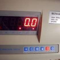 Торговое оборудование, в Челябинске