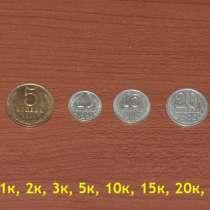 Продаю наборы монет СССР, также продаю советские монеты пошт, в Краснодаре