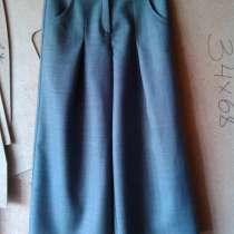 брюки кюлоты для девочки, в Екатеринбурге