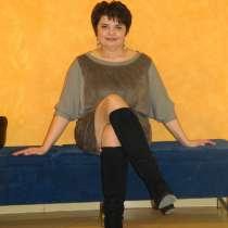 СВЕТЛАНА, 39 лет, хочет познакомиться, в г.Гомель