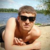 Сергей, 43 года, хочет познакомиться, в Санкт-Петербурге