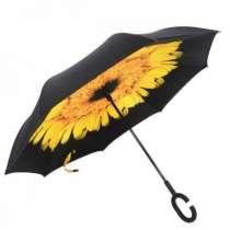 Зонт наоборот Антизонт Up-Brella, в Севастополе