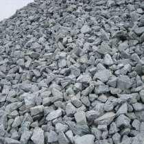 Щебень, дресва, цемент с доставкой, в Челябинске