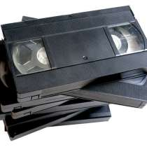 Видеокассеты, в Щелково