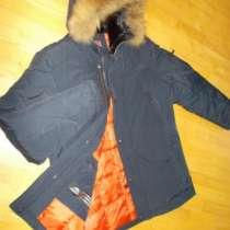 куртку континуум утепления, в г.Кемерово