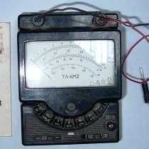 Ампервольтомметр ТЛ4-М2, в г.Москва