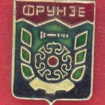 СССР Герб Фрунзе Киргизия Бишкек, в Орле