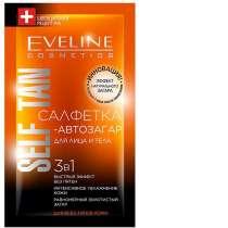 Салфетки - автозагар Eveline Self Tan3 в 1 для лица и тела, в Москве