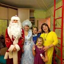 Дед Мороз и Снегурочка в Сестрорецке, в Санкт-Петербурге