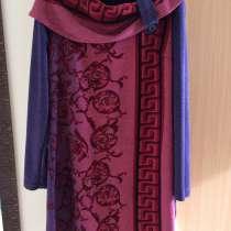 Платье, в г.Ханты-Мансийск