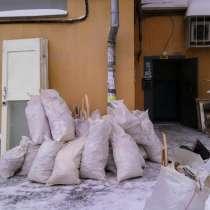Вывоз строительного мусора в мешках т 464221, в Саратове