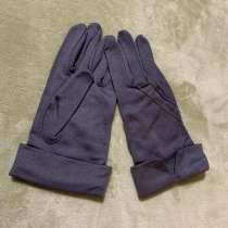 Перчатки женские жемчужно-серые, в г.Москва