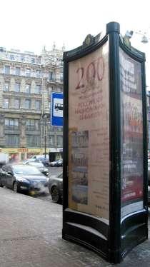Размещение рекламной продукции, в Калуге