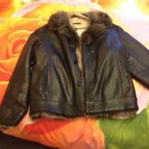 Мужская зимняя кожаная куртка, в Нижнем Новгороде