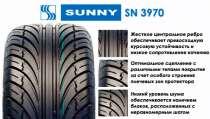Новые шины по цене б/у R16 по R24, в Воронеже