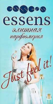 Требуются активные дамы!, в г.Вильнюс