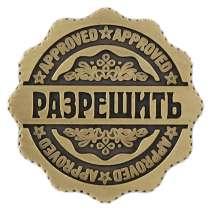 Монета, в Перми