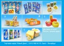 Молоко доставка, продажа, товары из Казахстана, в Санкт-Петербурге