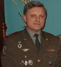 Офицер запаса Ищу работу Работу в интернете не предлагать, в Москве