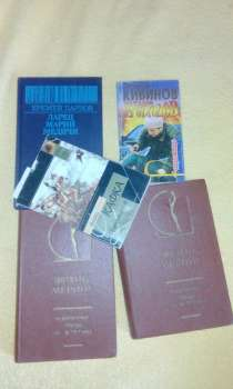 Книги, в Ростове-на-Дону