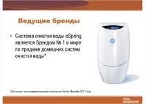 Система очистки воды, в Санкт-Петербурге
