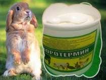 Пробиотическая добавка для роста кролей, в Москве