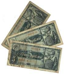 Продаю 5 руб. 1938 год, в Санкт-Петербурге