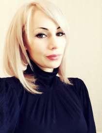 Наталия, 31 год, хочет найти новых друзей, в г.Краснодон